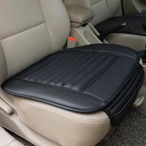 PU Leather Car Front Seat Cove