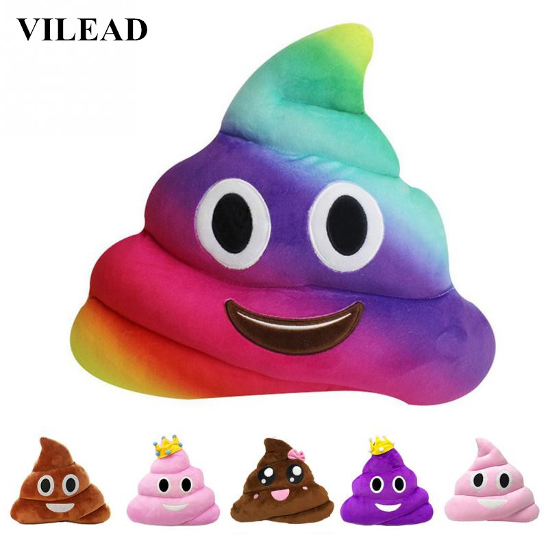 VILEAD Cute Smiley Poop Emoji Cushion Pillow Almofada Stuffed Plush Toy Doll Poo Cojines Sofa Seat Pillow Coussin Home Decor