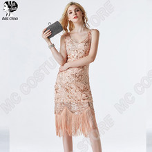 88d04ac705183 Popular 1920s Style Dresses-Buy Cheap 1920s Style Dresses lots from ...