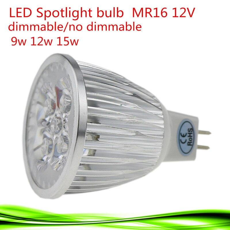Светодиодные лампы mr16 с цоколем gu53 на 220v  цена от