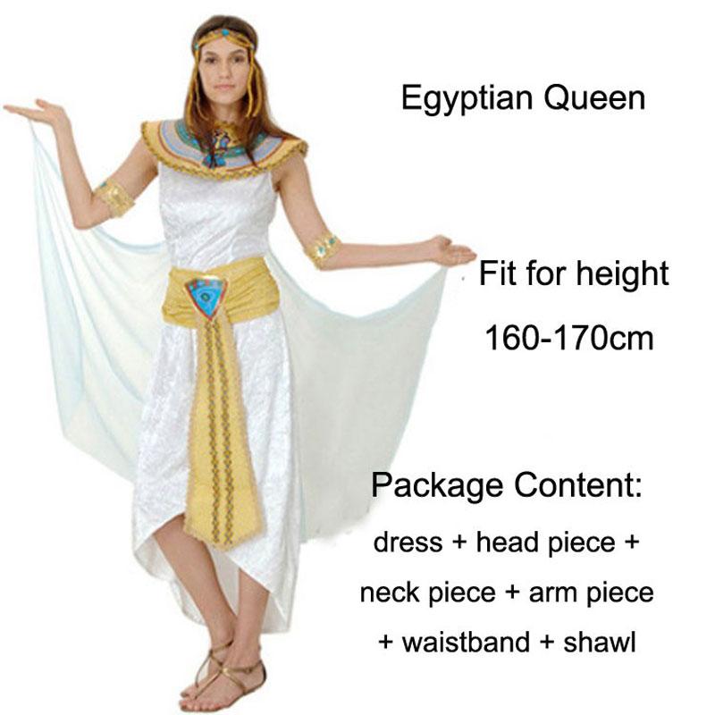 Umorden Helovinas kostiumai Senovės Egiptas Egipto faraonas karalius - Karnavaliniai kostiumai - Nuotrauka 5