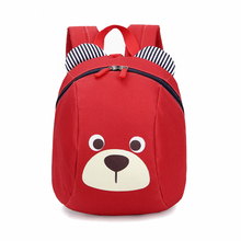 2017 School Backpack Anti-lost Kids Baby Bag Cute Animal Dog Children Backpacks Kindergarten School Bag Aged 1-3