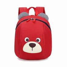 2017 школьный рюкзак anti-потерял Дети Детские сумки милые животные Собаки рюкзаки Детский сад школьная сумка в возрасте 1- 3