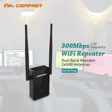 Wireless N WIFI Repeater 802 11n b g Wifi Router 300Mbps Signal Amplifier signal booster Wifi