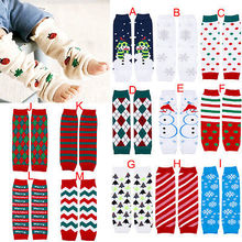 Baby leg warmers Fashion Cute 1pair