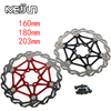 MEIJUN Mountain bike type floating disc 160/180/203/6 inch 7 inch 8 inch six disc brake disc