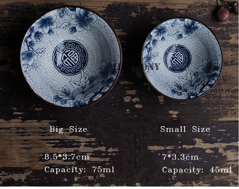 Traditional White Blue Tea Porcelain Cups 5