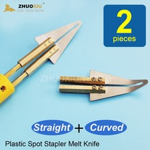 2pcs Hot stapler staple melt knife IK-0034