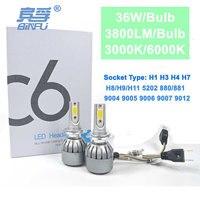 72W COB H7 H1 H4 H3 H11 H8 9005 9006 9007 9012 880 C6 Bulb Headlamp