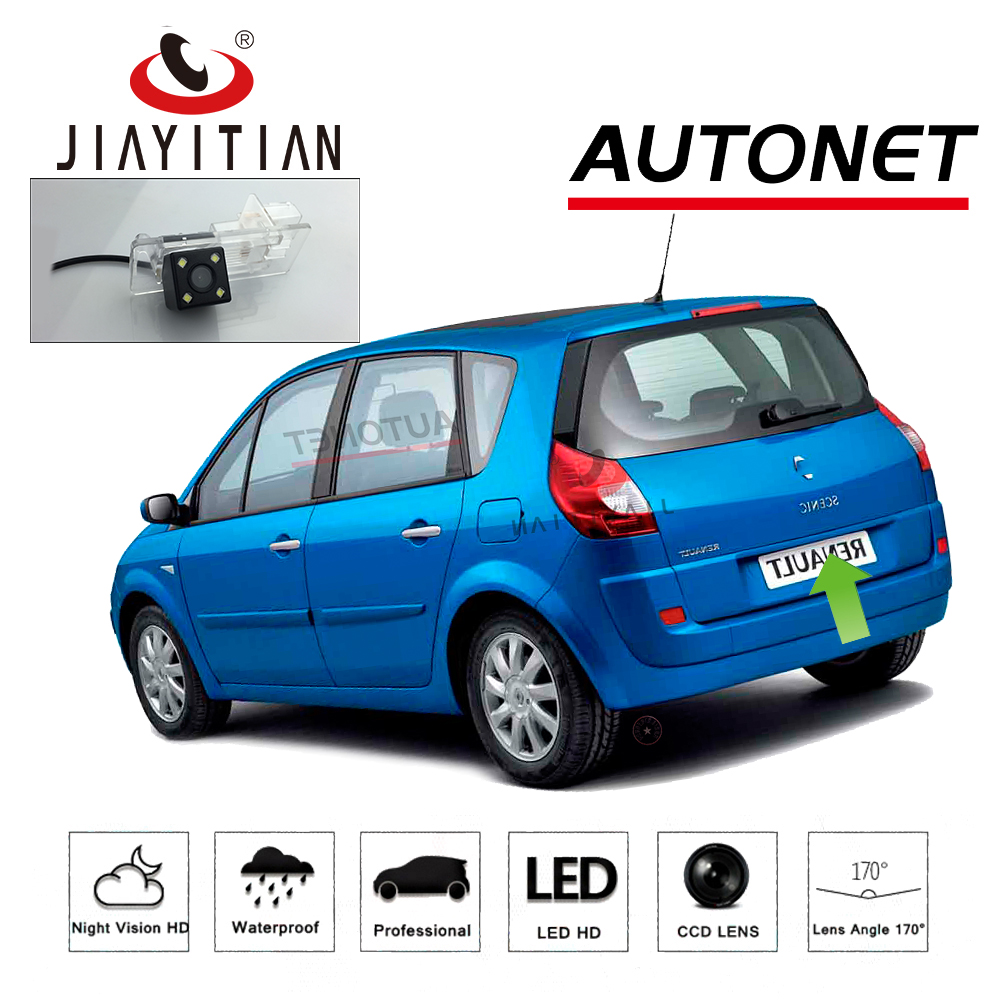 JIAYITIAN Rear Camera for Renault scenic 2 II Renault Grand scenic 2003~2009 backup Camera/Night Vision/CCD/License Plate camera