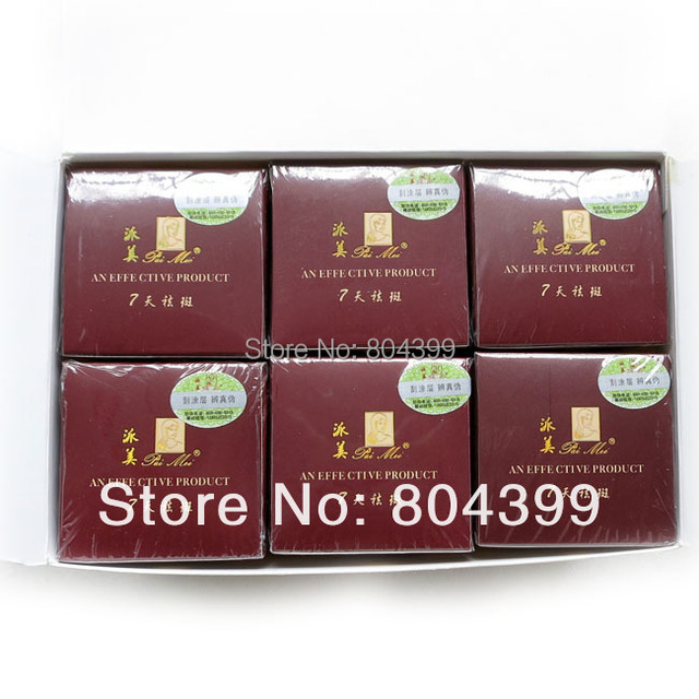 Paimei whitening anti spot cream whitening cream for face,remove pigment facial cream seaweed 12pcs/lot