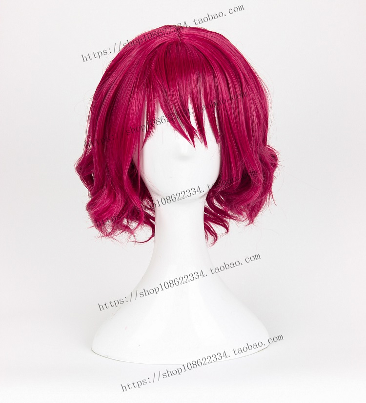 Game Anime Akatsuki no Yona Wig Yona of the Dawn Yona Styled Curly Cosplay Wig Halloween Role Play