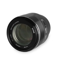 Meike 85mm F1.8 Large Aperture Full Frame Manual Focus Lens Support Electronic Automatic Aperture for Sony E Mount Cameras