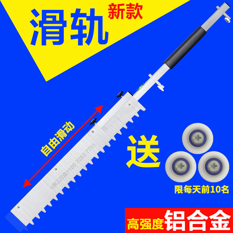 Slide rail flat ash paving floor tile tool automatic leveling device new flat sander mason shop tile artifactSlide rail flat ash paving floor tile tool automatic leveling device new flat sander mason shop tile artifact