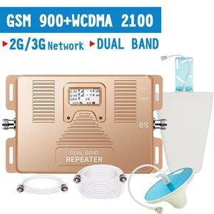 Image 1 - 2G GSM 900 3G WCDMA 2100 טלפון סלולרי אות מהדר 70dB רווח GSM 900 WCDMA 2100 מגבר נייד אות מאיץ LCD תצוגה