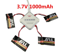 BLLRC MJX X400 X800 X300C FY550 HM1315 HJ819 3.7V 1000mAh Battery & 4 In 1 JST Charging Cable Parts for MJX RC Drone