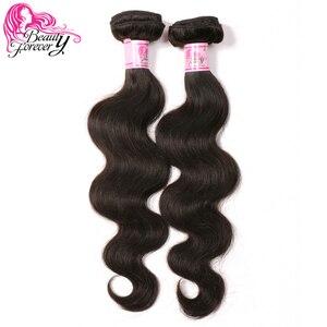 Image 3 - 美容フォーエバー実体波インド毛横糸レミー人間の髪織りバンドルナチュラルカラー 8 30 インチ送料無料