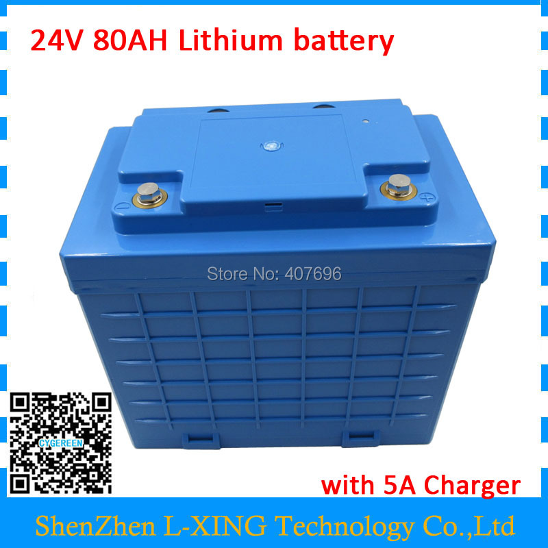 24V 80AH lithium battery pack high capacity 80AH 24V with waterproof case use 26650 cell 50A BMS 5A Charger