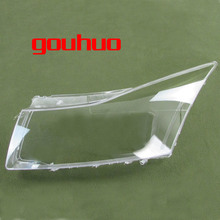 transparent lampshade font b lamp b font shade front Headlight shell For Chevrolet Cruze 09 13