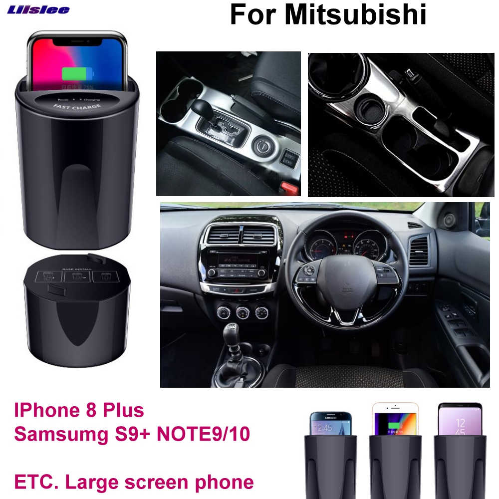 Car Qi Fast Wireless Charging Phone Holder Fast charger For Mitsubishi ASX Outlander Lancer