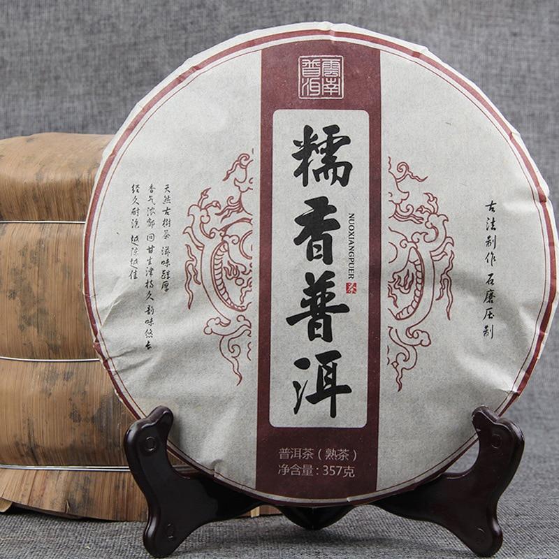 Yunnan Ripe 2018 Pu-Erh Cake 357g