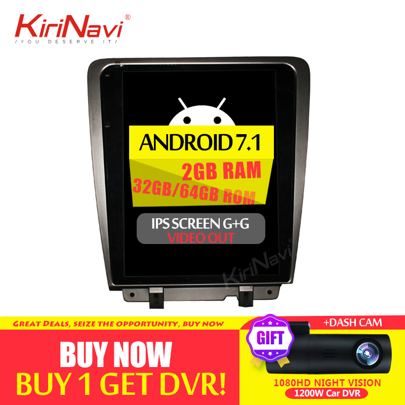 KiriNavi Android 7 1 Vertical Screen Tesla Style 12 1 Inch Car Radio For Ford Mustang