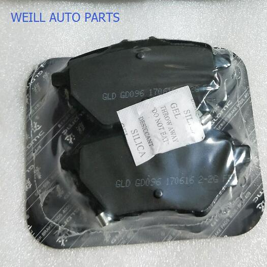 WEILL 3501110XSZ08A/3502110XSZ08A Front (4 PIECES)/ Rear friction block (4 PIECES) FOR GREAT WALL HAVAL H2