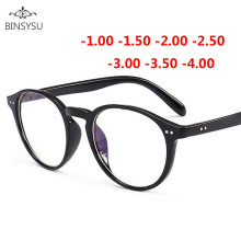 -1 -1.5 -2 -2.5 -3 -3.5 -4 Rivets Myopia Glasses with degree Women Men Short-sight Eyewear Black and Transparent Frame(China)