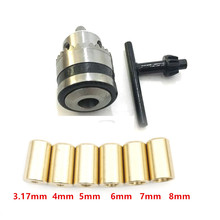 Drill Chuck 0.6-6mm Mount B10 Adapter With key + Copper Connect Rod Motor Shaft 3.17mm/4mm/5mm/6mm/7mm/8mm for power tools