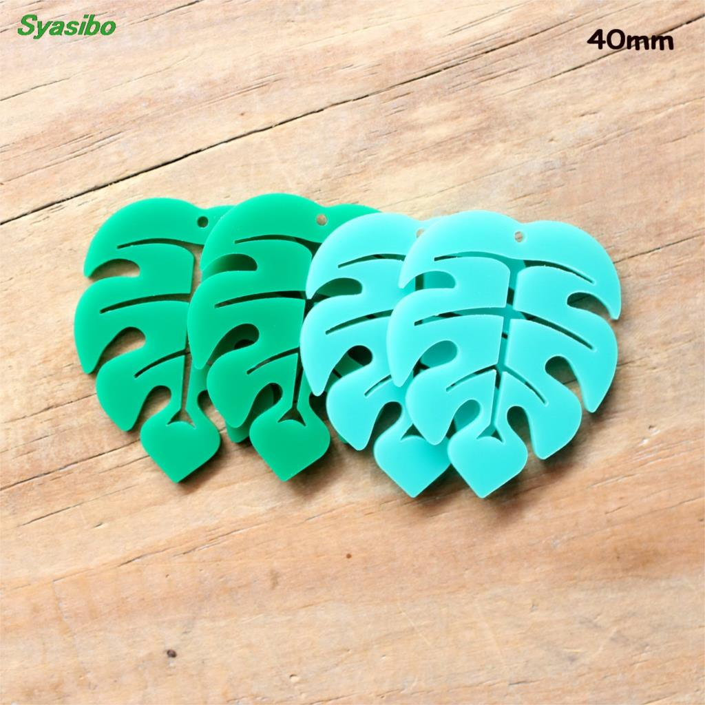 "40mm Acrylic Monstera Shape Earrings Jewelry Accessories Party Gift Cutout 1.6""-AC1464B/C"