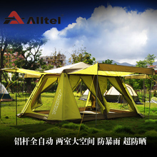 ALLTEL two room 6-8 people outdoor camping double layers aluminum bar full automatic tent with floor mat