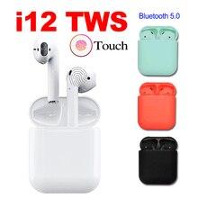 I12 TWS Touch control наушники беспроводные Bluetooth 5,0 наушники 3D объемный звук и зарядная коробка для Iphone, смартфона Xiaomi