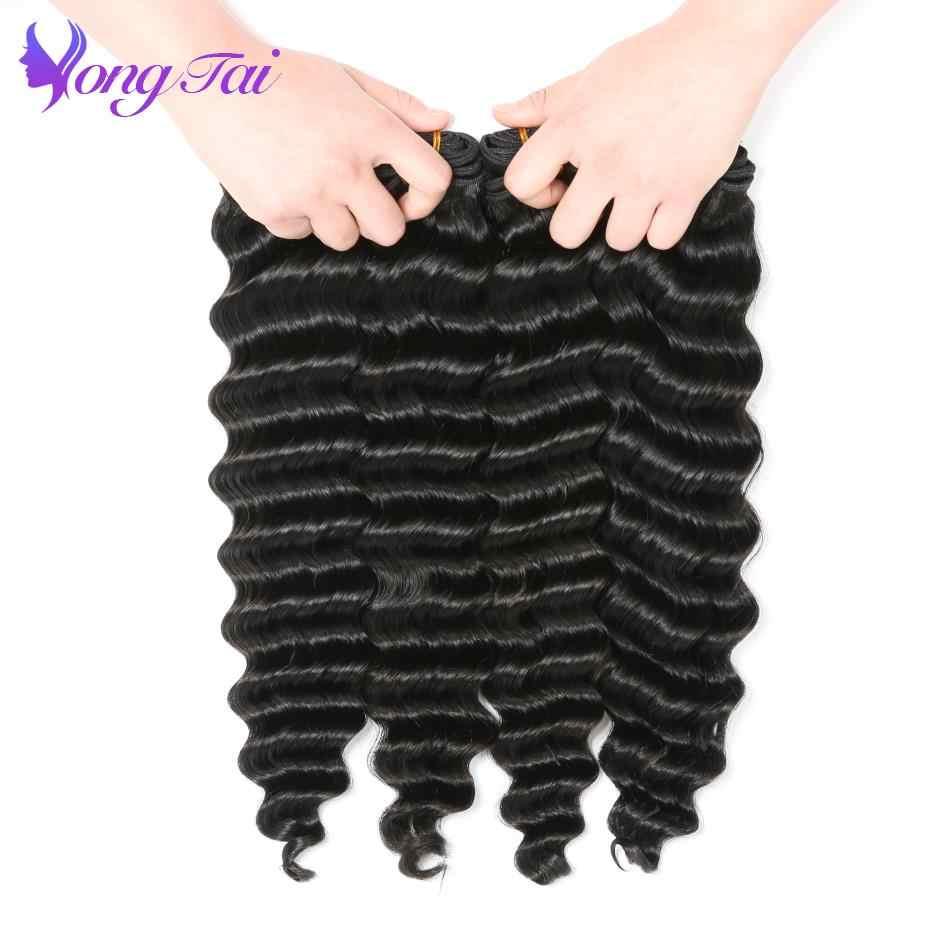 YuYongtai włosy 8-30 cal głęboka fala brazylijski włosy do przedłużania 3 wiązki nie-pasma włosów typu remy czarny ludzkich włosów darmowa wysyłka