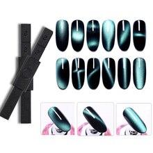 BORN PRETTY магнитная палочка инструмент для УФ гель-лака сильный 3D эффект кошачьих глаз черный DIY маникюр ногтей инструмент Аксессуары
