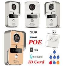 Wireless SD Card Video Recording Video Door Phone+RFID Keyfobs IP Door Bell POE Camera For ONVIF Connect NVR