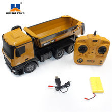 HUINA TOYS 1573 1577 1/14 10CH Alloy RC Dump Forklift Trucks Engineering Construction Crane Car Remote Control Vehicle Toy RTR(China)