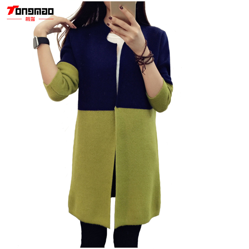 New 2016 Spring Autumn Fashion female Korean women jacket sweater coat color in female long sweater cardigan