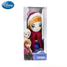 лучшая цена Disney 35CM Dolls  Stuffed Toys Frozen Romance Princess Doll Toy Girl Doll Plush Electric Doll Toy Plush Toy gift for children