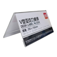 Buy Conference Signs And Get Free Shipping On AliExpresscom - Conference table signs