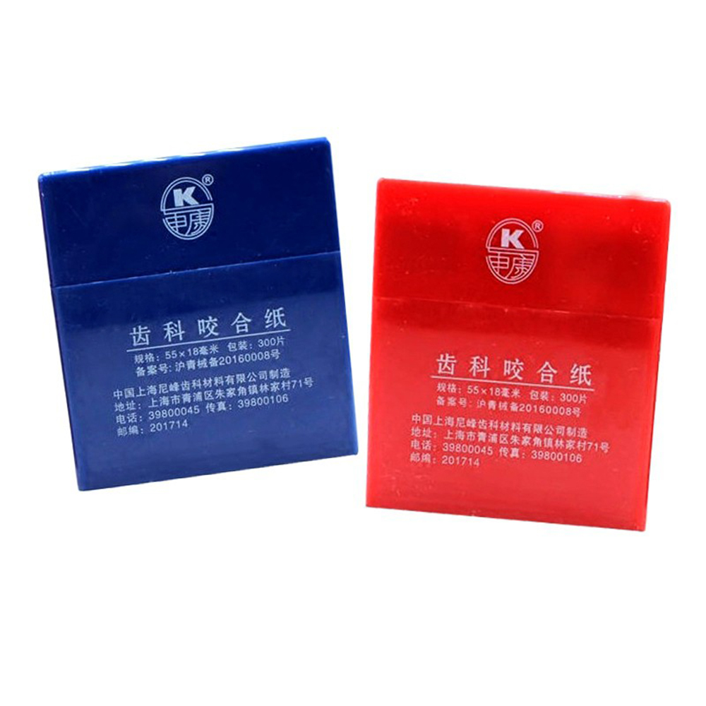Red/Blue 300 Sheet/Box Dental Articulating Paper Strips Dental Lab Product Tool Oral Teeth Care Whitening Material 7.2*6.2*2.3cm
