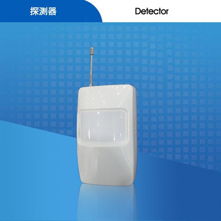 Infrared  Detector Anti-theft Alarm  Wireless Intelligent Passive Infrared Detectors