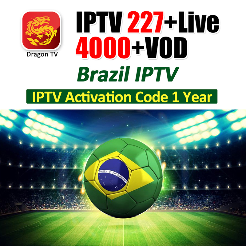Cheap product ip tv box brazil in Shopping World