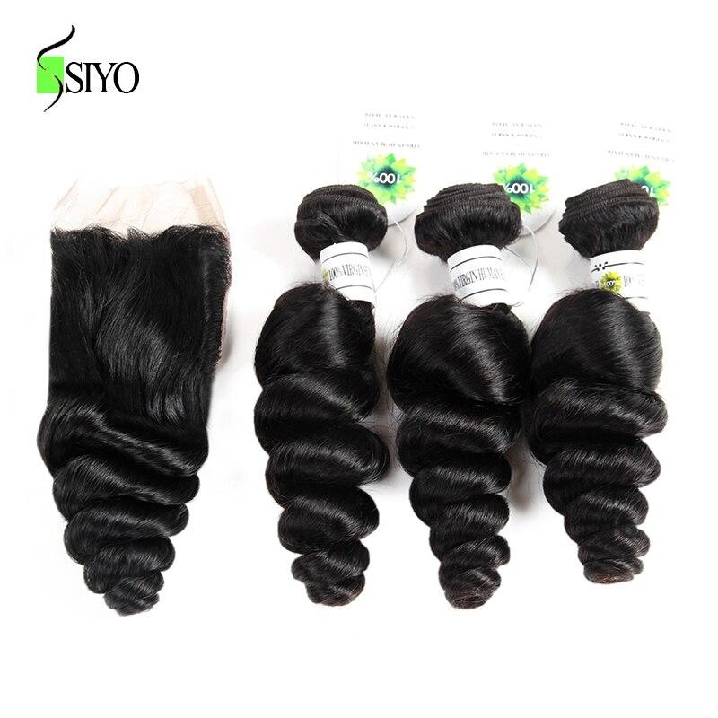 Siyo Hair 3 Indian Loose Wave Human Hair Bundles With Closure Free Part Lace Closure 4*4 Non-Remy Hair Extensions Free Shipping