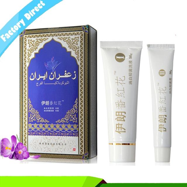 Iranian Saffron Cream  White Cream Genital Itching Vulva leukoplakia Iran Antibacterial Antipruritic Pudendum leukoplakia cream