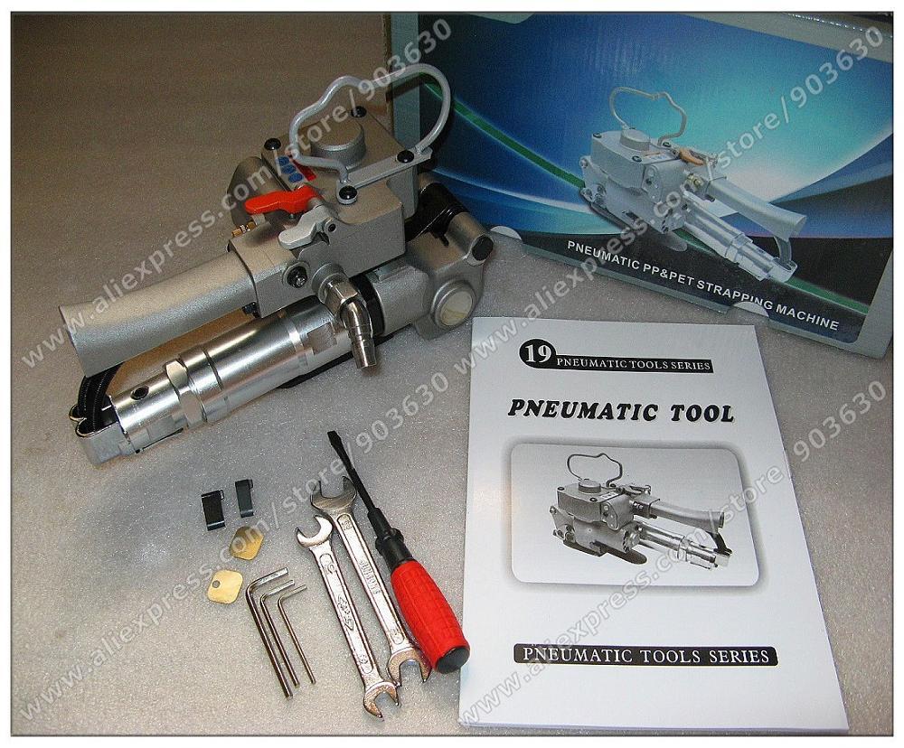 Mejor calidad XQD-19 de mano neumática combinación de fleje de - Herramientas eléctricas - foto 6