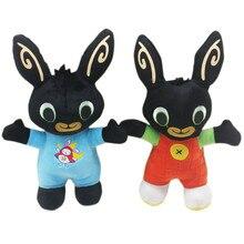 30\40cm Cartoon Bing Bunny Rabbit Plush Toy, Fnaf Friends Flop Sula Elephant Panda Bear Stuffed Animal Doll For Girls