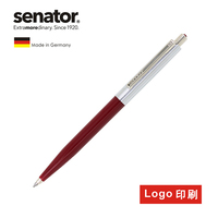 Импортированные из Германии сенатор точка металлическая гелевая ручка чернильное перо рекламная ручка, подарочная ручка 1 шт.