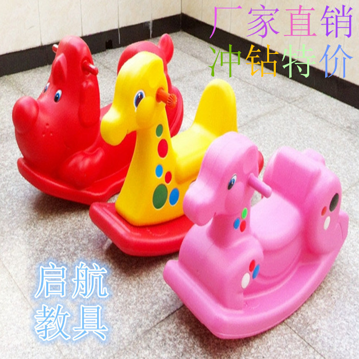achetez en gros plastic rocking horse toy en ligne des grossistes plastic rocking horse toy. Black Bedroom Furniture Sets. Home Design Ideas