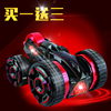 30KM-H-High-Speed-Remote-Control-Car-with-LED-light-rechargeable-battery-charger-RC-Car-2
