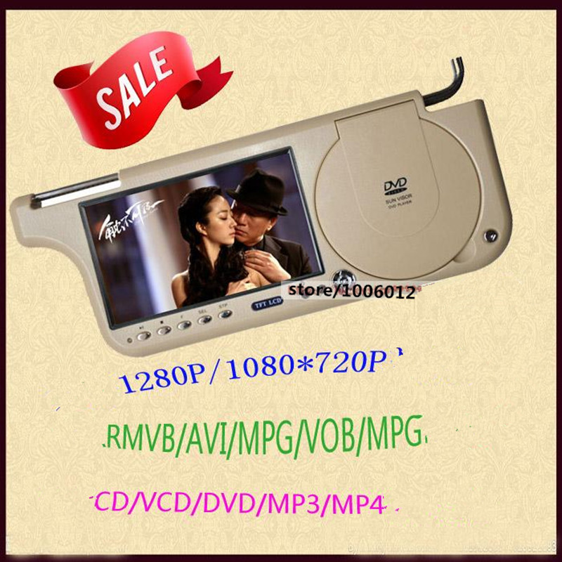 Left or Right 7 Car Sun Visor Monitor 2 Channel Video player for DVD/SVCD/VCD/CD/ MP5/MP3/MP4/ RMVB / +FM Transmit блокада 2 dvd